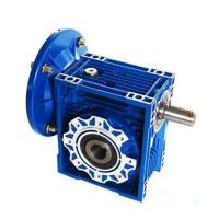 Wholesale nrv050 agricultural machine gearbox/aluminium alloy worm gearbox from china suppliers