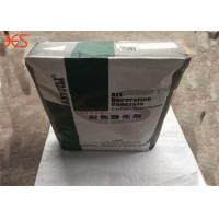 China Directly Used Grey Dry Shake Color Hardener Powder Oil Resistant With Inorganic Pigment on sale