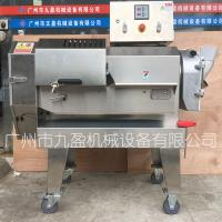China Professional Vegetable Cutting Machine Approx 2.5HP 500~2000kg/H on sale