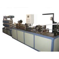 Wholesale PE Water Pipe Single Screw Extruder Production Line Full Automatic Grade from china suppliers