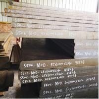 Wholesale High Strength Medium Tensile Carbon Tool Steel Flat Bar SAE1050 S50C 1.1210 C50 EAF+LF+ESR from china suppliers
