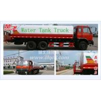China Water tank truck on sale
