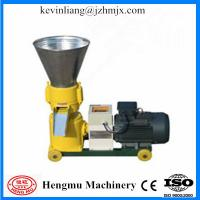 Wholesale High capacityhome use mini flat die wood pellet machine with CE approved from china suppliers