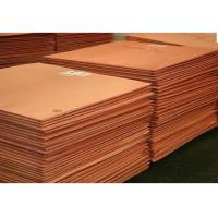 China aluminium ingots 99.7%,aluminium alloy ingots,mill berry copper,copper cathode 99.99% on sale