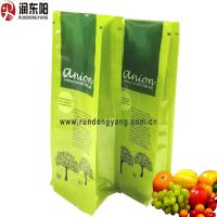 Wholesale Plastic Stand Up Zipper Pouch 50-250 Microns Thickness Customized Logo For Food Refresh from china suppliers