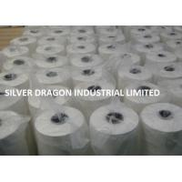 China WHITE SILAGE WRAPPING FILM SIZE 25MICRONS X 750MM X 1500M on sale