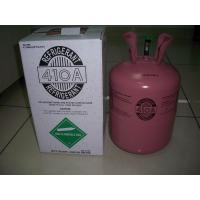 Wholesale Refrigerant gas R410,  Auto A/C environmental-friendly gas R410 from china suppliers