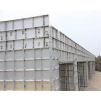 Wholesale Reuse 80times Construction and hollow building plastic formwork wall panel system from china suppliers