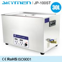 30L Large Industrial Ultrasonic Cleaner  For Carburetor / Circuit Board / Spare Parts