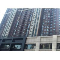 Wholesale Waterborne Exterior Concrete Wall Coatings Fireproof Eco - Friendly from china suppliers