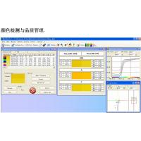Wholesale Plastics Painting Color Management Software , Win 10 Colour Matching Software from china suppliers