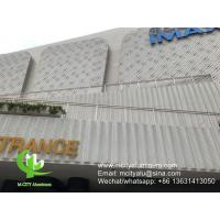 China 3d aluminum panel  facade wall cladding panel exterior building cover for building outdoor face on sale