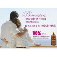 Wholesale natural SPA sexual blended essential oil from china suppliers
