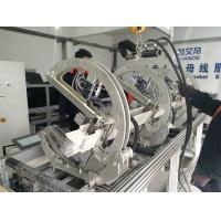 Wholesale Busbar Fabrication Machine Used For Compact Busduct Assembly And Clamp from china suppliers