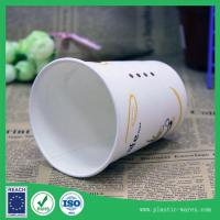 Wholesale 8oz coffee or water disposable drinking cup 250ml in Paper material from china suppliers