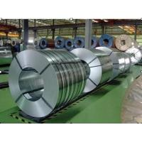 Wholesale 0.40*1250mm aluzinc coated hot dipped galvalume steel coil from china suppliers