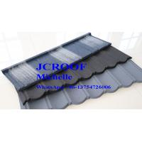 Wholesale Lightweight Colorful stone coated Metal Roofing tiles 1340*420*0.4 mm from china suppliers