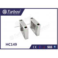 Wholesale Pedestrian Access Control Turnstile Gate Overall Plate Structure For Entrance Control from china suppliers
