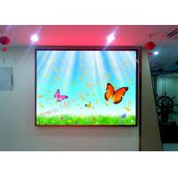 Buy cheap Die cast Indoor Rental LED Display SMD2020 , 1 / 16 scan stage led screen P3.91 from wholesalers