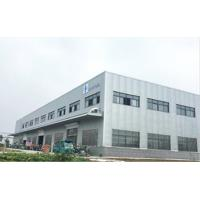 Yuyao Zhiwang New Energy Co., Ltd