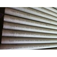 Wholesale ASTM A312 TP321SEAM STEEL PIPE from china suppliers