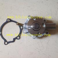Wholesale D479 kubota engine water pump from china suppliers