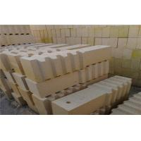 Buy cheap Size 9''x4.5''x2.5'' Heat Resistant High Alumina Refractory Brick , Refractory Fire Bricks from Wholesalers