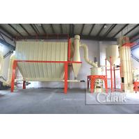 Buy cheap HGM micro powder grinding mill for sale from wholesalers