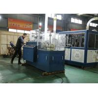 Buy cheap Double Wall Low Cost Paper Cup Making Machine , Paper Cup Production Machine from wholesalers