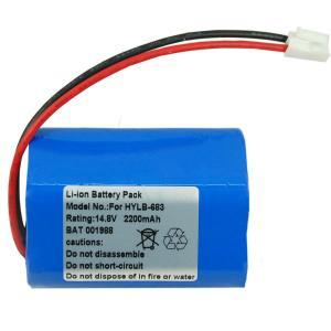 China Suitable for HYLB-683 ECG-1200 ECG-1210 HYLB-293 ECG-1201 battery on sale