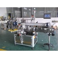 China Automatic Two Sides / Double Side Self Adhesive Sticker Labelling Machine For Round And Flat Bottle on sale