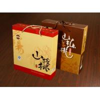 China Custom Aqueous Coating Disposable Food Packaging Container Boxes ZY-FO06 on sale