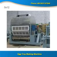 China Paper recycling machine full automatic egg tray making machinery price on sale