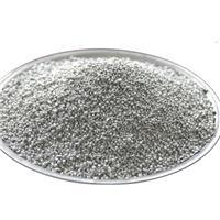 Wholesale Atomized aluminum powder for aerated concrete from china suppliers