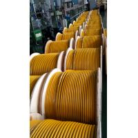 Wholesale Coal Mine Leaky Feeder Cable VHF UHF Halogen Free Jacket Yellow Jacket from china suppliers
