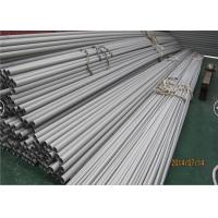 Buy cheap Stainless Steel Seamless Pipe, ASTM B677 / B674 UNS N08904 / 904L /1.4539 / NPS: from wholesalers