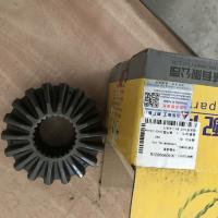 Wholesale SDLG LG936L spare parts differential side gear 3050900021 from china suppliers