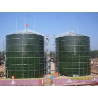 Wholesale Anti Corrosion Anaerobic Digester Tank 0.25 - 0.45 Mm Coat Thickness from china suppliers