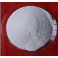 Buy cheap CAS No 7785 87 7 Manganese Sulfate Powder Reducing Agent For Manufacturing Paints from wholesalers