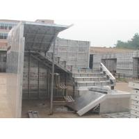 China Aluminum Construction Formwork System Scaffolding Concrete Formwork 4mm Thickness on sale