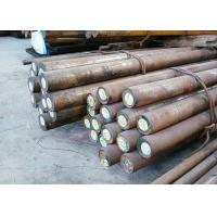 Wholesale Low Tensile Carbon Steel Bar ASTM 1020 DIN CK22 JIS S20C Standard from china suppliers