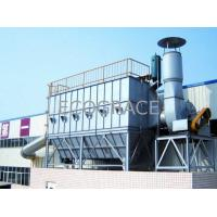 China Energy Saving Pulse Jet Baghouse Dust Collector Used In Mining Machinery on sale