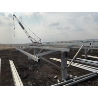 Wholesale Ground Solar Mounting Racks Anodized Aluminum 6005- T5 Material Solar Panel Support from china suppliers