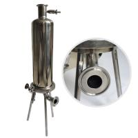Wholesale Pharmaceutical Grade Spring Water 0.1mpa Cartridge Housing from china suppliers