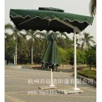 Wholesale patio offset umbrella from china suppliers