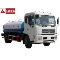 Wholesale 290HP Potable Water Truck 12000l Water Tank Capacity Single Row Cabin from china suppliers
