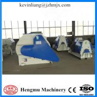 Wholesale Dealership wanted big profile feed mixer blender with CE approved from china suppliers