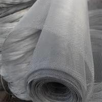 Wholesale Plain Woven AISI 304 AISI 316 Stainless Steel Woven Wire Mesh 1X30m 304 316 Square 25 100 200 Micron from china suppliers