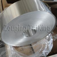 Wholesale 8011  h34  aluminium coil for flip off seals n pp caps from china suppliers