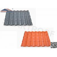 Wholesale Weathering Reistance Spanish Tile Roof Design With 35.9 FT. Length from china suppliers